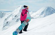 5 Day Mt Ruapehu Family Ski Holiday